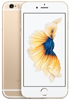 Apple - PDA/PNA/GPS - Apple iPhone 6S 128Gb okostelefon, arany